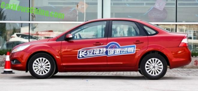 ford-escort-china-launch-2a