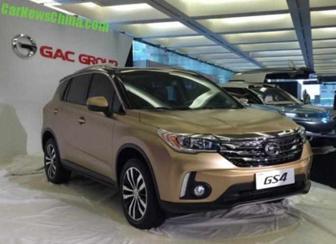 Sneak Preview: the new Guangzhou Auto Trumpchi GS4 SUV LIVE at the Detroit Auto Show
