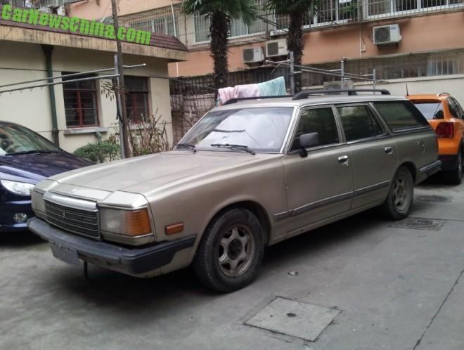 Spotted in China: the Haima HMC6470L wagon