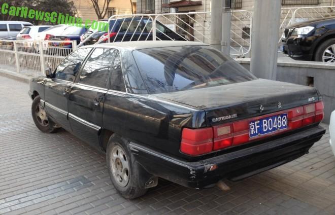 hongqi-blue-china-5