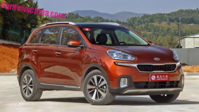 This is the Kia KX3 SUV for China