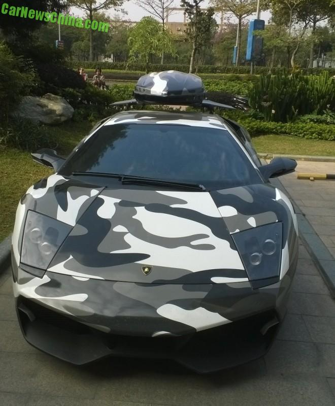 Lamborghini Murcielago Sv Goes Bape In China