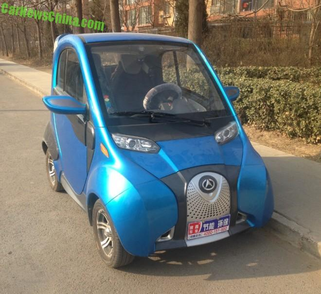 Spotted in China: the Lichi A01 EV