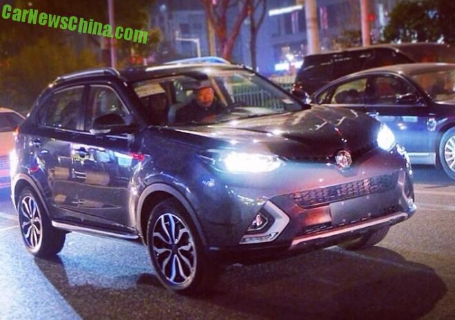 First Photos of the MG GS SUV on the Road