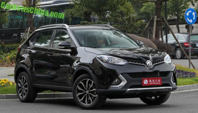 The MG GS SUV is Ready for the Chinese car market