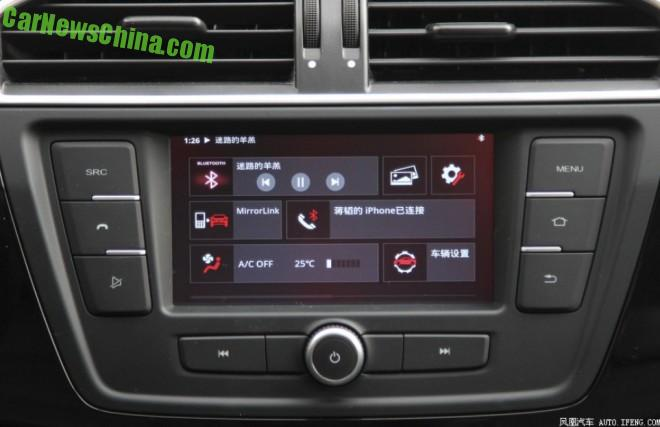 mg-gs-suv-ready-china-2