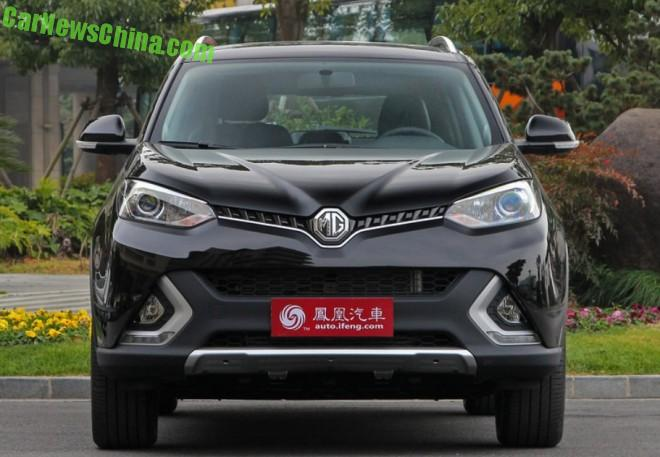 mg-gs-suv-ready-china-6-660x457.jpg?57382c
