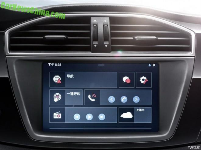 mg-suv-interior-china-4