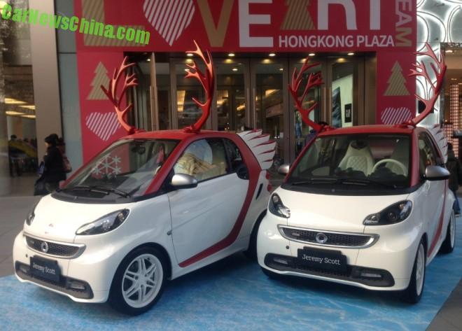 Smart ForTwo Jeremy Scott Edition is a Reindeer in China