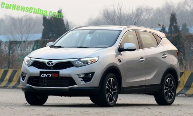 This is the SouEast DX7 Bolang SUV for China
