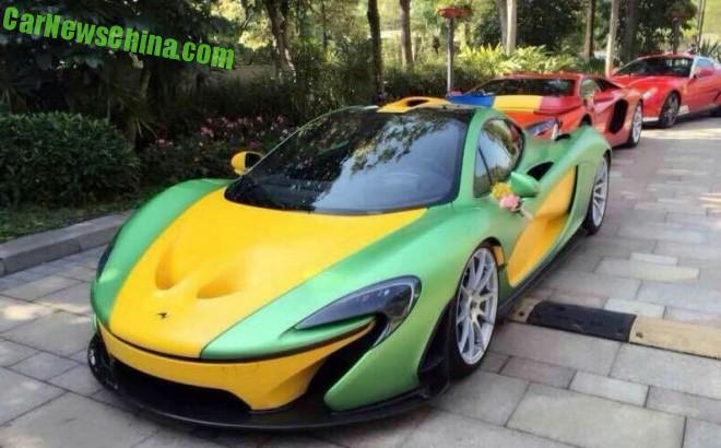McLaren P1 goes Mad at a Supercar Wedding in China