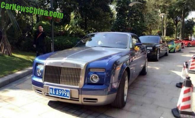 supercar-china-wedding-4