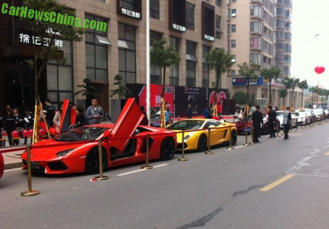 Supercars at the Fitness club in China