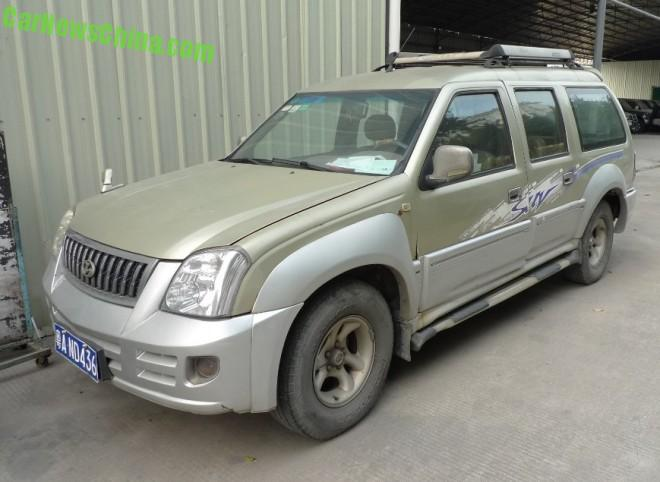 Spotted in China: the Tianma Fengchi KZ6490E SUV