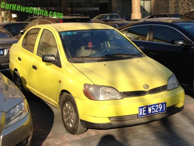 Spotted in China: Xiali 2000