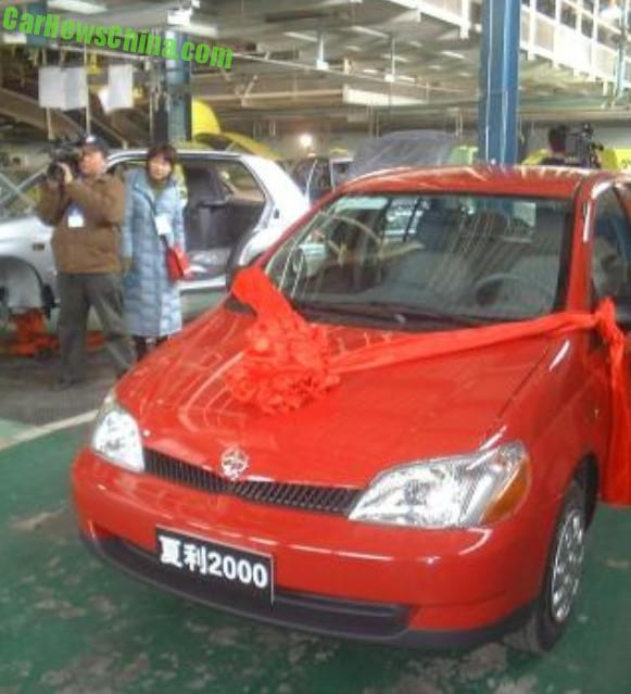 xiali-2000-oth-china-4