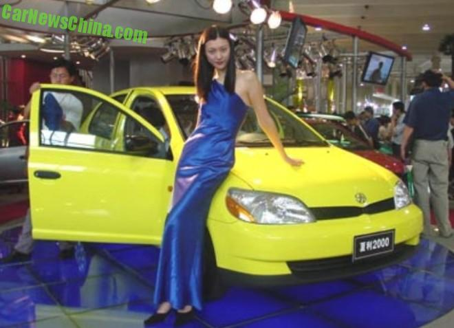 xiali-2000-oth-china-5