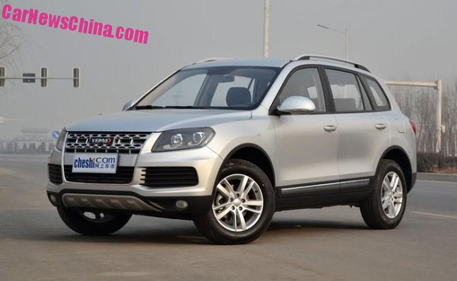 Yema T70 SUV launched on the Chinese car market