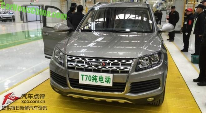 Yema T70 EV will hit the Chinese auto market in April