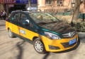 beijing-auto-ev200-taxi-1