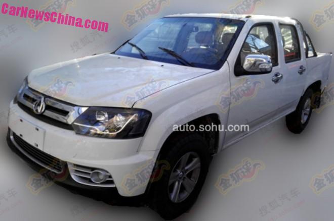 Spy Shots: Changan Auto goes Pickup truck in China