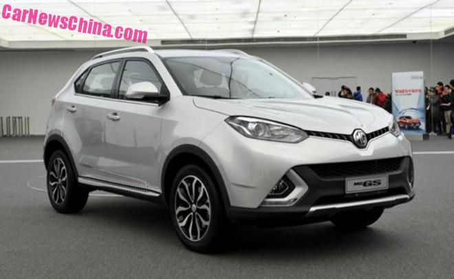 MG SUV will be called MG GS Rui Teng