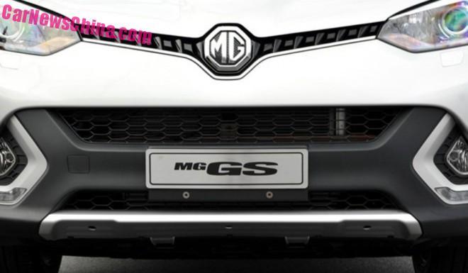 mg-gs-ruiteng-china-3