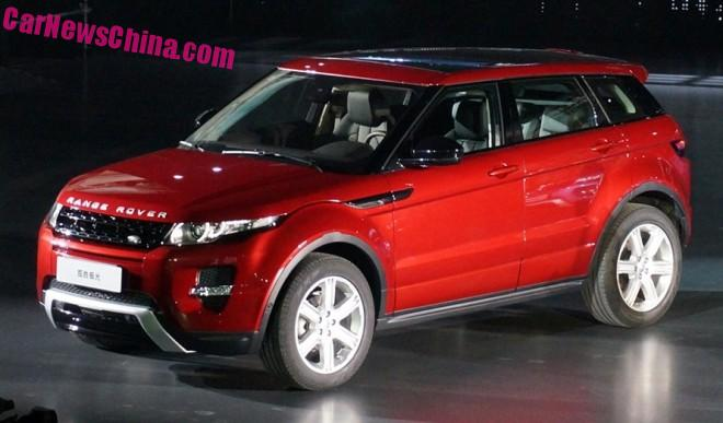 range-rover-evoque-china-1