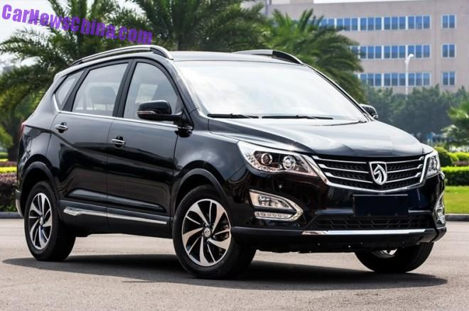 This is the new Baojun 560 SUV for China