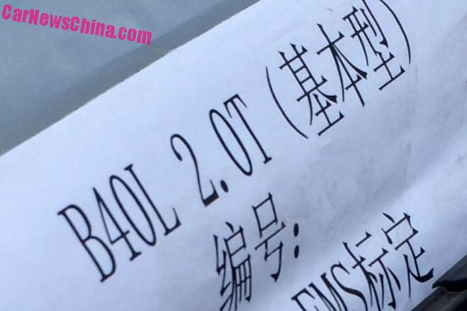 beijing-auto-b40l-china-1b