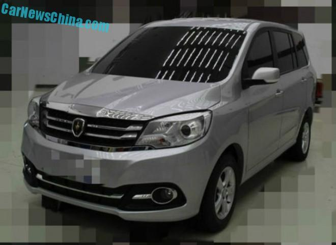 Spy Shots: the new Brilliance Jinbei 750 MPV for China