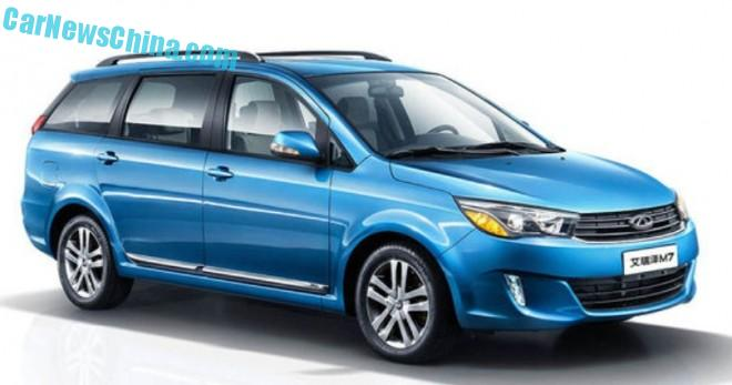 Officially Official: the new Chery Arrizo M7 MPV for China