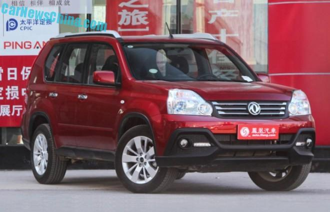 Dongfeng Fengdu MX6 hits the Chinese auto market