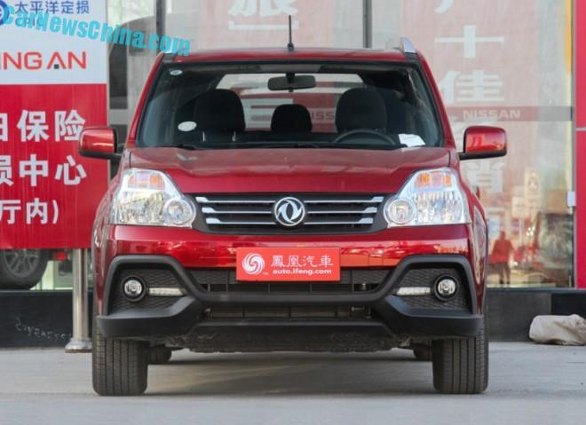 dongfeng-fengdu-mx6-launched-5