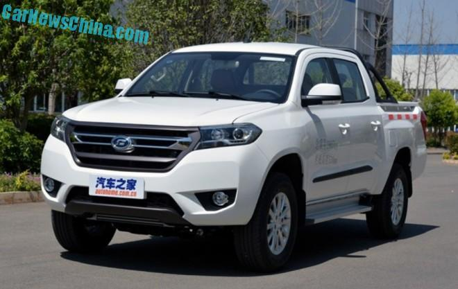 Foday Xiongshi F22 pickup truck launched on the Chinese car market