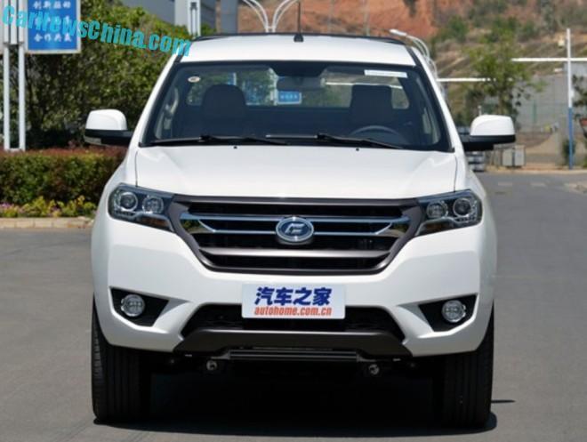 foday-f22-china-launch-3a