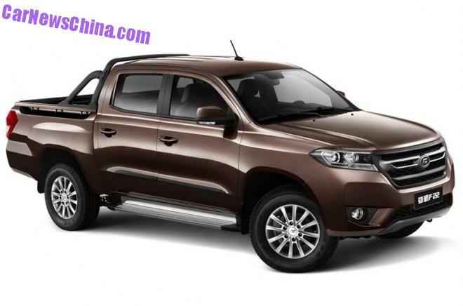 foday-f22-china-pickup-3