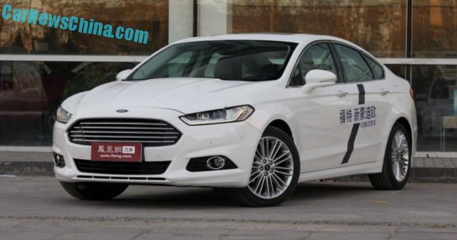 ford-fusion-china-fl-010a