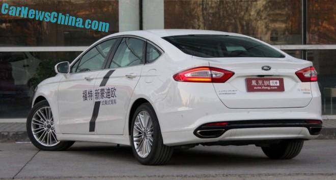 ford-fusion-china-fl-01b
