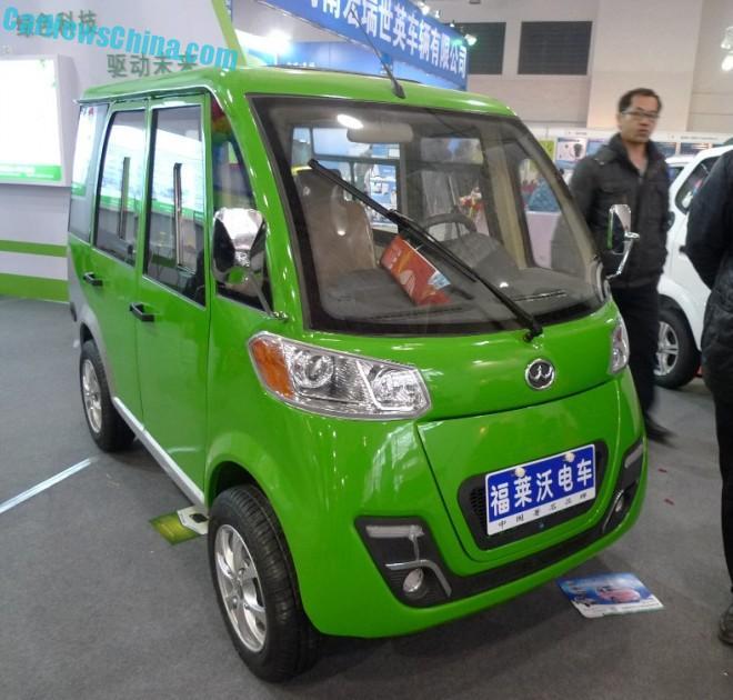 Shandong EV Expo in China: the Fulaiwo Polaris mini-mini bus