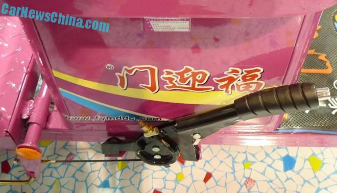 fuxingmen-yuelong-85-3a