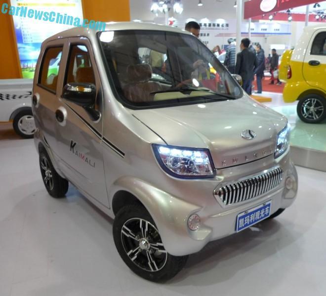 Shandong EV Expo in China: the Kaimali K50 EV