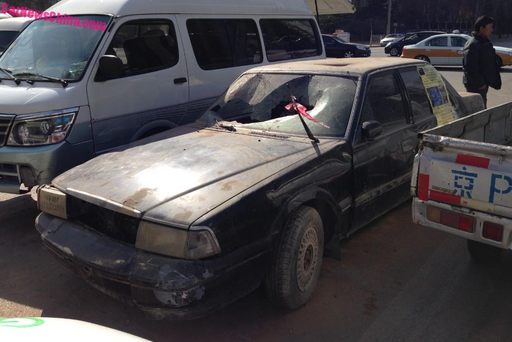 Kia Of Concord >> Spotted In China Kia Concord Sedan Carnewschina Com