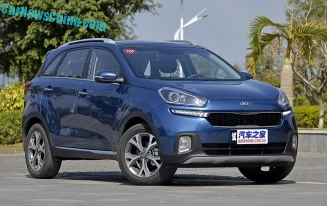 Kia KX3 Ao Pao SUV launched on the Chinese auto market