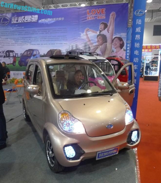 Shandong EV Expo in China: the Luwei Angchi LWAC A5