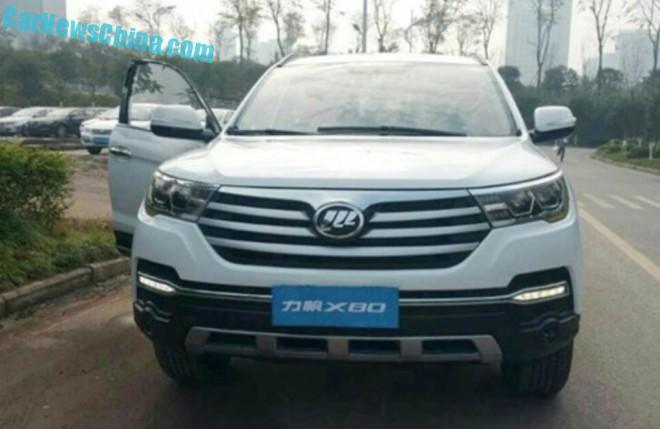 lifan-x80-suv-china-4