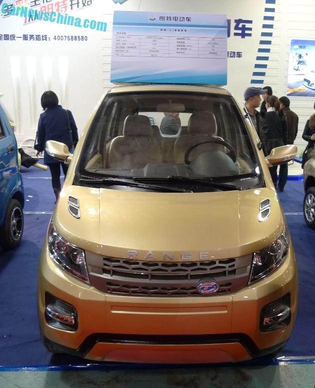 longer-x1-range-rover-china-7