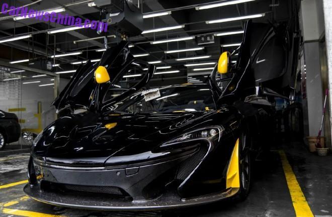 mclaren-p1-yellow-black-china-4