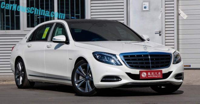 What about a Mercedes-Maybach S400 4Matic in White?