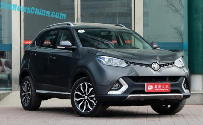 MG GS Rui Teng launched on the Chinese auto market